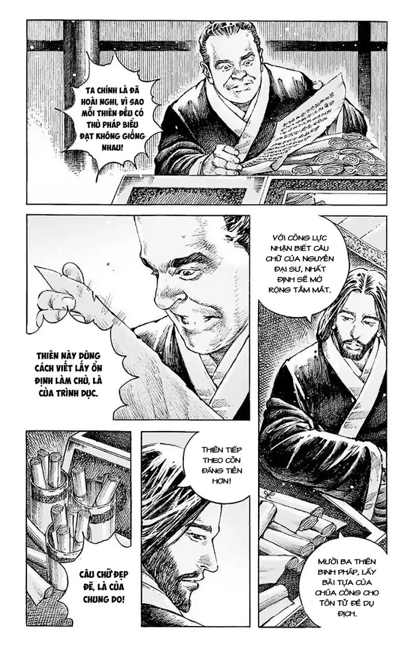 Hỏa phụng liêu nguyên Chương 513: Ngu ngư ngu dư trang 27