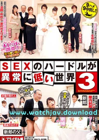 JAV Streaming Watch Online DVDES-543_www.watchjav.download