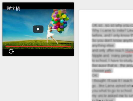 Image%2B005 - oTranscribe 線上打逐字稿超方便!不需下載程式,比豆子謄稿機更好用