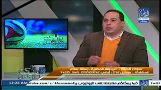 برنامج شكة دبوس حلقة 13-12-2016 مع عصام شلتوت