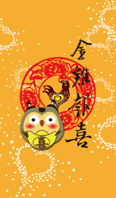 OWL's Live about Chinese New Year P2