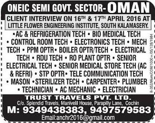 Recruitment to ONEIC Company Oman