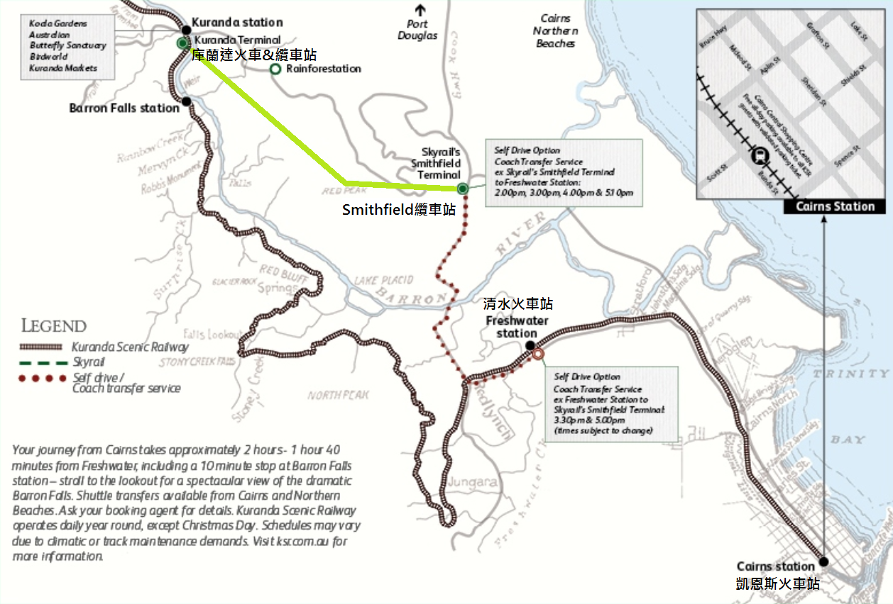 凱恩斯-庫蘭達-交通-地圖-觀光火車-纜車-自由行-旅遊-澳洲-Cairns-Kuranda-Scenic-Railway-Skyrail-Cableway-Map-Travel-Australia