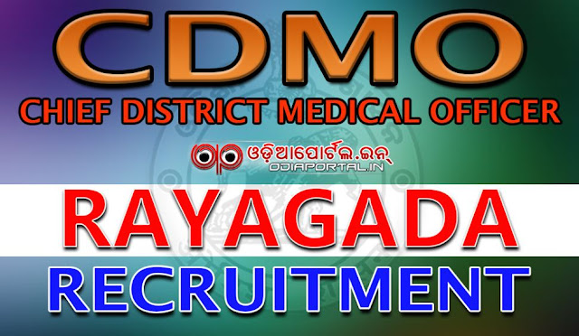 CDMO (Rayagada) Recruitment 2016 — Apply For 163 Paramedical Posts (Staff Nurse, MPHW (M/F) etc) Chief District Medical Officer, Rayagada inviting application in the prescribed format for filling up of the vacant post of Radiographer, Jr. Laboratory Technician, Staff Nurse, MPHW (Male) and MPHW (Female) on contractual basis.