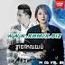 [Album] M Production CD Vol 85 | Khmer Song 2016