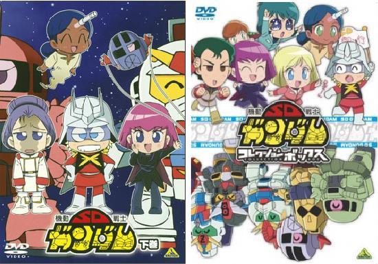 Mobile suit SD Gundam Mk - Best Chibi Anime Shows list