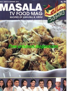 Masala Magazine September 2012