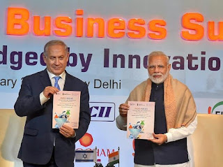 'I4Fund call for proposal' website launched at India-Israel Business Summit