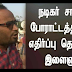 Jallikattu Ban Issue - Single Man Protest Against Nadigar Sangam | TAMIL NEWS