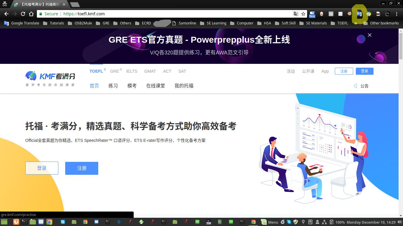 How To Register on KMF com to practice GRE/GMAT/TOEFL/IELTS