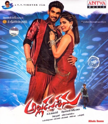 Alludu Seenu (2014) Dual Audio Hindi 450MB UNCUT HDRip 480p x264