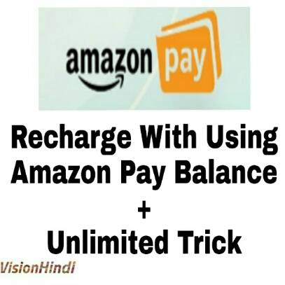 How To Recharge Using Amazon Pay Balance In Hindi?