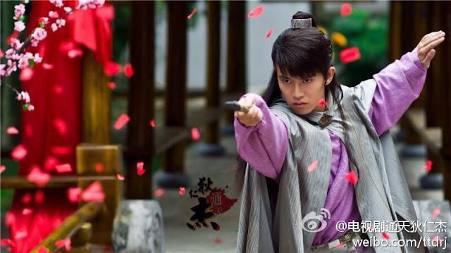 Ren Jialun Detective Dee