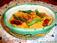 images for Coconut Thogayal Recipe / Thengai Thogayal Recipe / Coconut Thokayal Recipe / Kobbari Pachadi Recipe