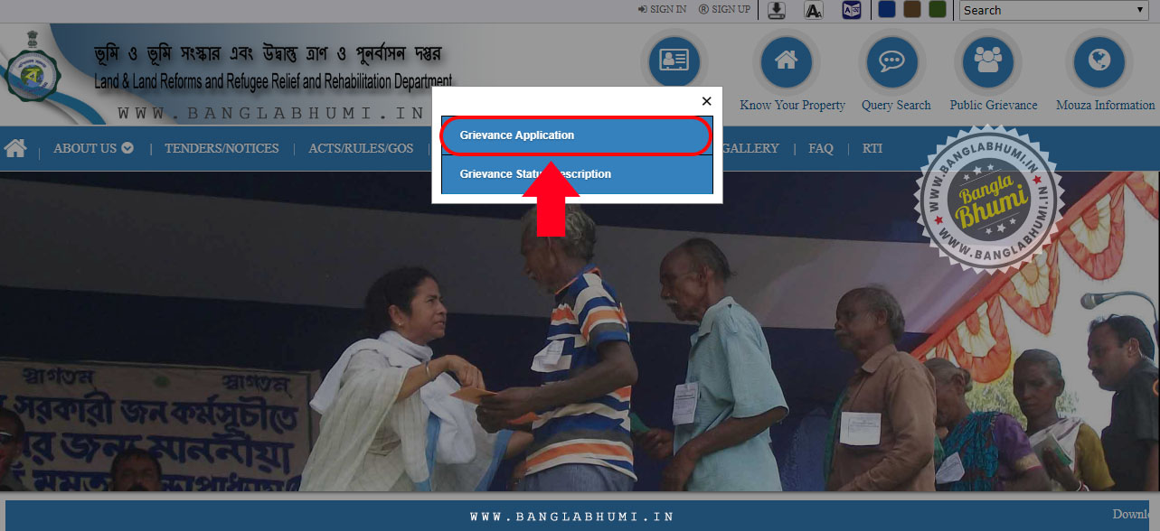 How to apply for land related complaints in West Bengal? Where you apply this complaints ?