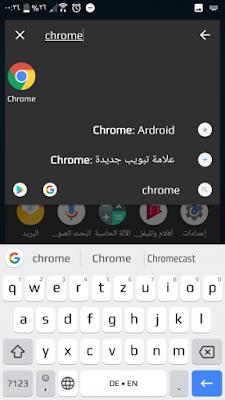 sesame shortcuts cracked apk