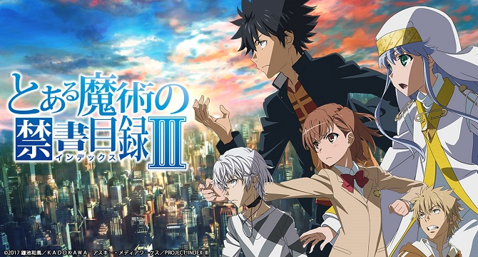 Toaru Majutsu no Index Season 3 Sub Indo