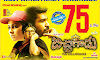 Bichagadu 75days Poster-thumbnail
