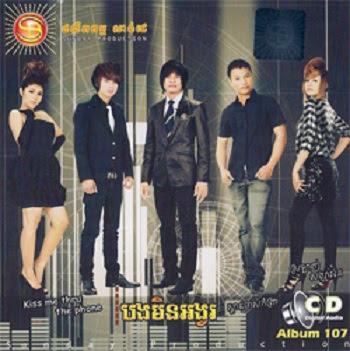 Sunday CD Vol 107