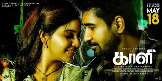 kaali movie download
