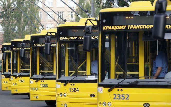 Про нові тарифи на проїзд у громадському транспорті у Києві.