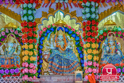 Durga Bhaktidham Chandipur Pratapgarh