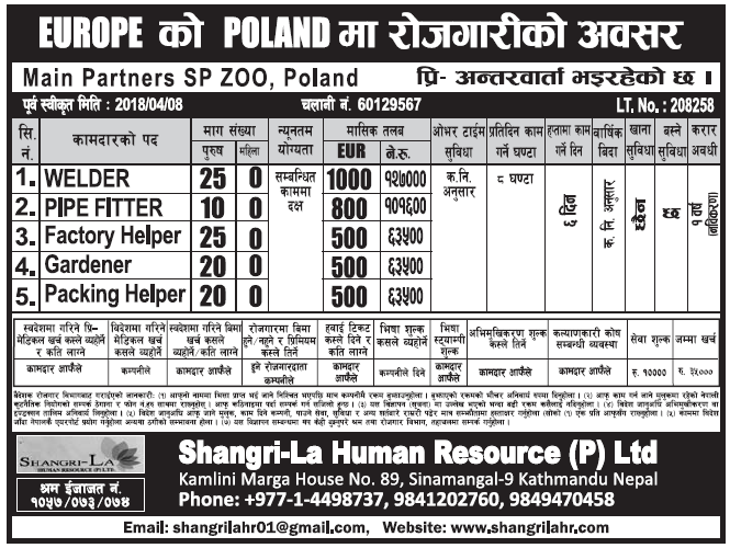 Poland Europe Jobs for Nepali Candidates, Salary Rs 1.27.700