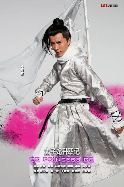 Alan Yu Menglong Go Princess Go