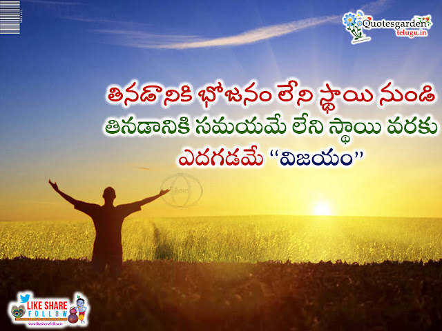 life quotes in telugu sms