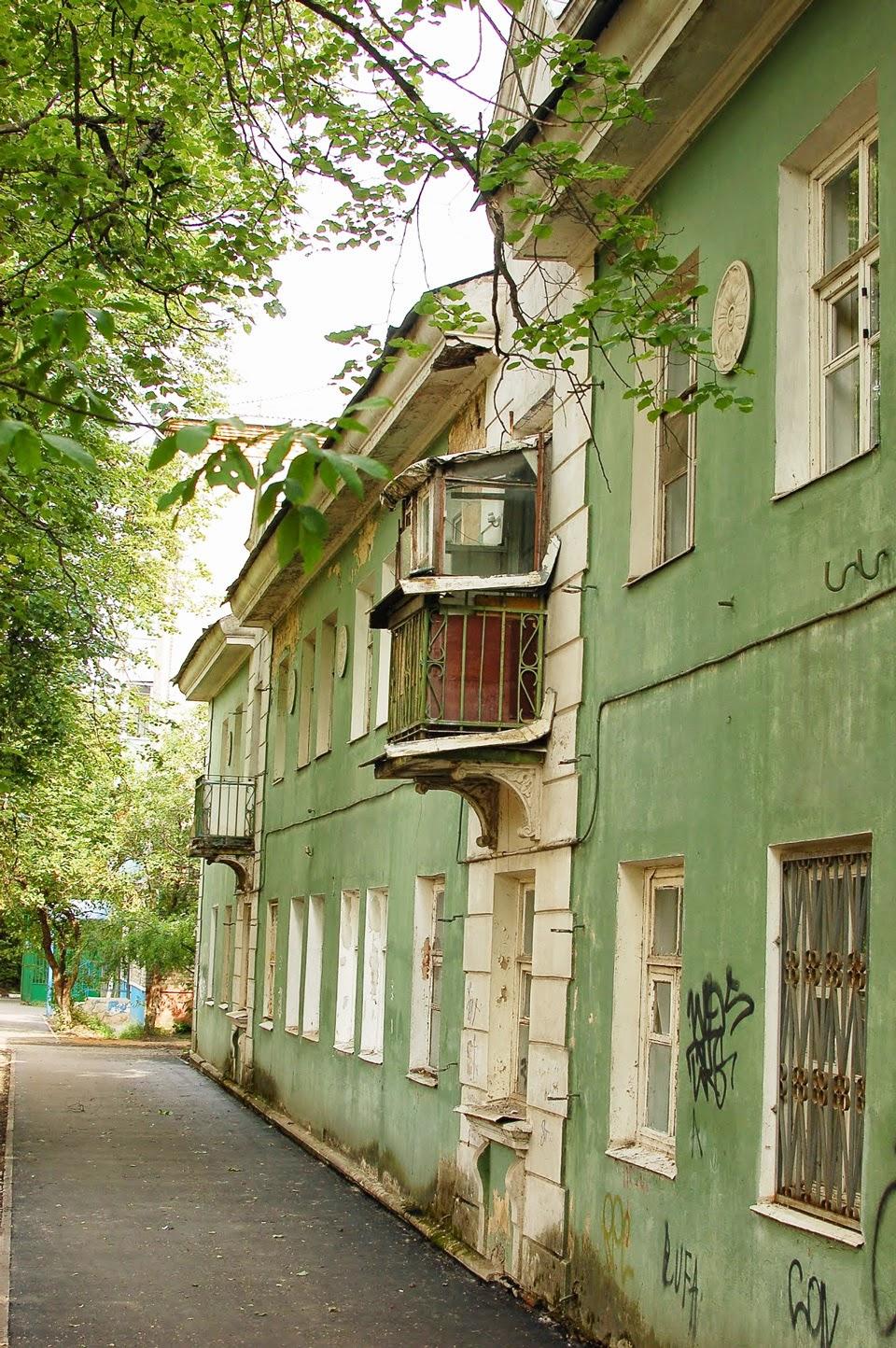 Рабочий посёлок, Сергиев Посад.