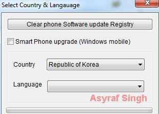 select country language - flashing LG KDZ Firmware using R&D Test tool