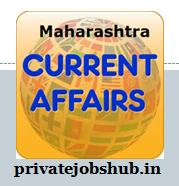 Maharashtra Current Affairs