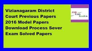 Vizianagaram District Court Previous Papers 2016 Model Papers Download Process Sever Exam Solved Papers