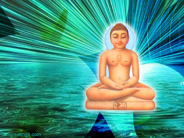 Free mahavir jayanti image download