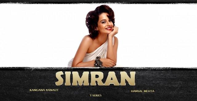 simran-full-movie-online