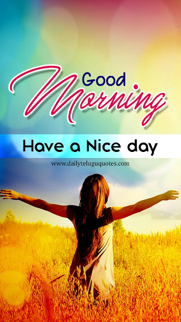 mobile-telugu-good-morning-wishes-quotes-greetigs-for-whatsapp-wallpaper
