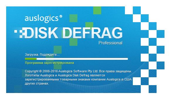 auslogics defrag pro portable