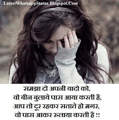Sad Heart touching Sad Love Shayri
