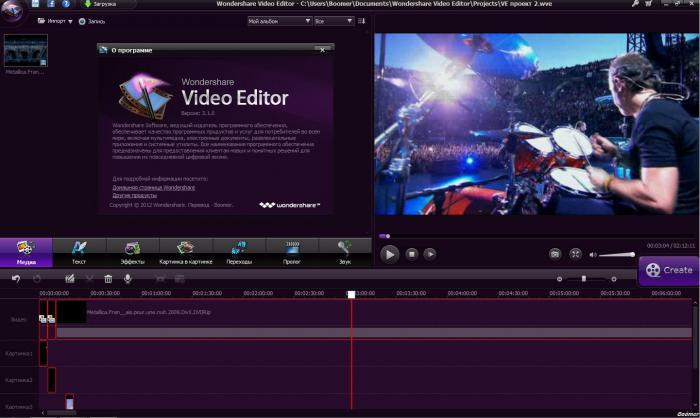 free wondershare video editor registration code