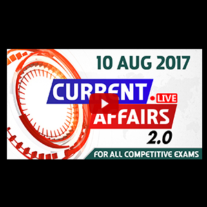 Current Affairs Live 2.0 | 10 AUG 2017 | करंट अफेयर्स लाइव 2.0