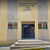 Prefeitura de Japi abre processo seletivo para contratação de vários profissionais