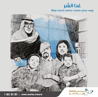 توظيف حكومي الكويت
