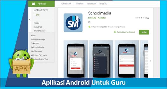 aplikasi android paling keren untuk pendidikan