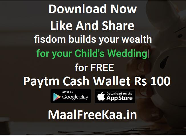 Online Paytm Money Earning Sites Work At Home Edu Program