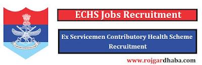 Ex Servicemen Contributory Health Scheme