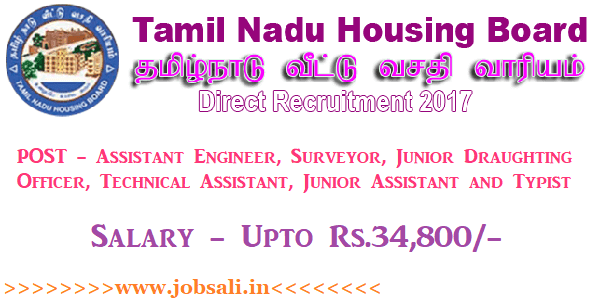 tamil nadu housing board recruitment 2017, Assistant Jobs, civil engineering govt jobs in tamilnadu