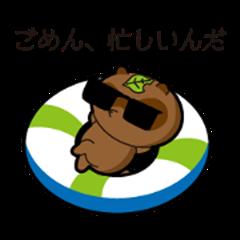 K-chan T-chan