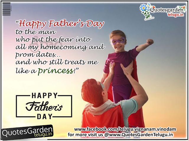 happy Father's Day 2017 messages quotes