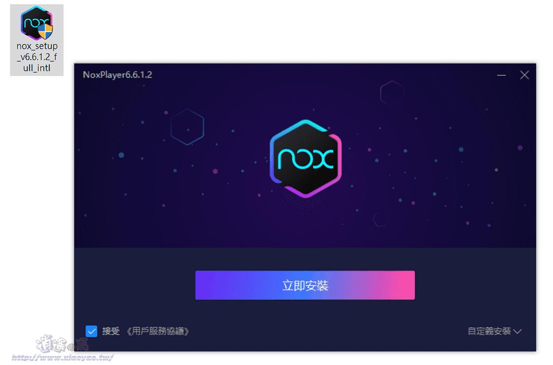 NoxPlayer 夜神模擬器