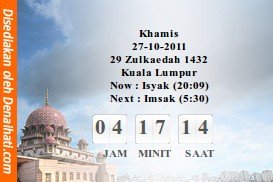 Paparan Waktu Solat Countdown